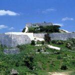 Encuentran monedas de la antigua Roma en ruinas de un castillo de Japón