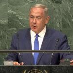 Israel convoca a embajadores del Consejo de Seguridad por caso asentamientos