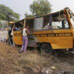India: Al menos 7 niños muertos y 13 heridos en accidente de autobús