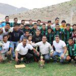 """Copa Perú """"Etapa Nacional"""": Programación fecha 4"""