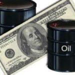 Barril de petróleo Brent cierra en US$ 62.67 y el de Texas sube 2.56%