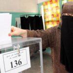 Marruecos: Islamistas logran 125 escaños de 395 tras escrutinio completo