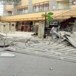 Terremoto de 6.6 grados sacude el oeste de Japón sin alerta de tsunami