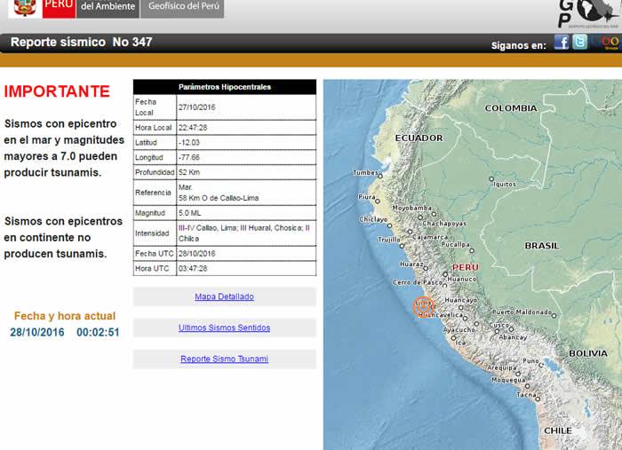 sismo-lima-grande