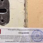 Rusia: Sin explicaciones clausuran la oficina de Amnistía Internacional