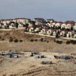 """ONU acusa a Israel de querer """"robar"""" propiedad privada de los palestinos"""