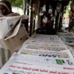 Sudán: Fuerzas de seguridad se incautan de 4 diarios sin ofrecer motivos