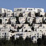 ONU le recuerda a Israel que su ley para legalizar colonias sería ilegal