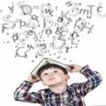Detectan déficit de adaptación neuronal en cerebro de personas con dislexia