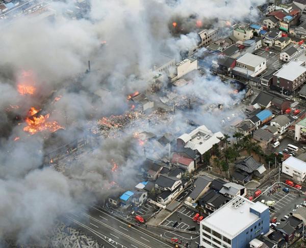 incendio-japon3