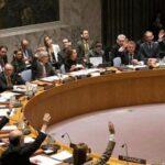 Aplazan reunión de Consejo de Seguridad sobre asentamientos israelíes