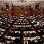 UE apoya propuesta de EEUU de dos Estados para Israel y palestinos