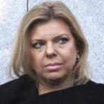 Esposa de Netanyahu interrogada por supuesto uso indebido de fondos públicos