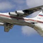 Chile: Bachelet aceptó ayuda de avión ruso para combatir incendios (VIDEOS)
