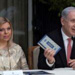 El hijo de Netanyahu interrogado por caso de recepción de sustanciosos regalos