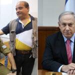 Netanyahu pide indultar al soldado condenado por matar a palestino (VIDEO)