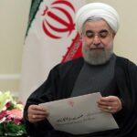 Irán prohibirá entrada a estadounidenses en respuesta a medida de Trump
