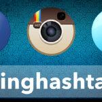 Aula virtual: El verdadero valor y uso adecuado de los hashtags