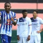 Torneo de Verano: San Martín cae de local ante Alianza Atlético 1-0