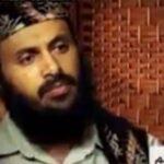 Siria: Alto mando de Al Qaeda y 10 terroristas perecen en bombardeos