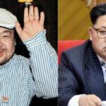Malasia: Descubren letal neurotóxico en cadáver de Kim Jong-nam