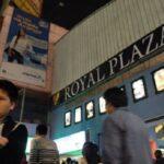 Independencia: Policía confirma que balacera en Royal Plaza dejó cuatro muertos