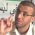 Israel: Periodista palestino preso tras acuerdo abandona huelga de hambre