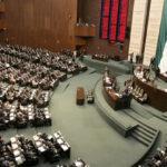 México: Congreso de México aprobó el uso medicinal de la marihuana