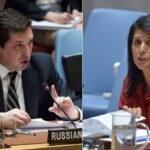 Consejo de Seguridad: Fuerte cruce entre Rusia y EEUU por ataque a Siria (VIDEO)