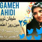 Irán: Crece temor por salud de periodista encarcelada y en huelga de hambre