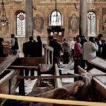 Domingo de Ramos: Estado Islámico se atribuyó atentados en Egipto (VIDEOS)