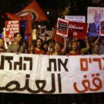 Cientos de palestinos e israelíes marchan juntos por la paz en Jerusalén