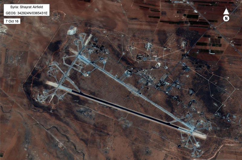 Irán condena enérgicamente el bombardeo de EEUU contra la base aérea siria