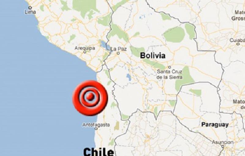 Resultado de imagen para Temblor de tierra de 5.4 ocurrido hoy en Chile