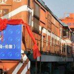 El primer tren de mercancías llega a China desde el Reino Unido