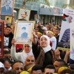Unos 1300 presos palestinos inician huelga de hambre en cárceles israelíes