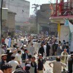 Pakistán: Al menos 21 muertos y 35 heridos en ataque con bomba