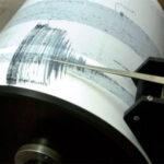 Un terremoto de magnitud 6.6 grados Richter sacude Indonesia