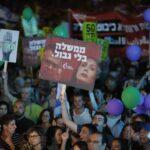 Miles de israelíes protestan en Tel Aviv cincuenta años de ocupación