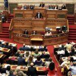 Grecia: Parlamento votará el 18 de mayo las medidas pactadas con acreedores