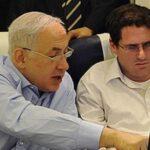 NYT: Israel proporcionó información que Trump compartió con Lavrov