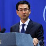 China se opone a sanciones unilaterales deEEUU en Corea del Norte