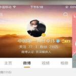 China cierra decenas de cuentas online de periodistas del corazón