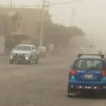 Senamhi: Vientos se incrementarán desde Tacna hasta Lambayeque