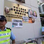 China pide a comunidad internacional que no intervenga en caso de Liu Xiaobo