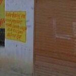Autoridades indias marcan con rótulos las casas de los pobres