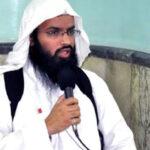 Siria: Líder religioso del Estado Islámico abatido en bombardeo aéreo a Raqqa