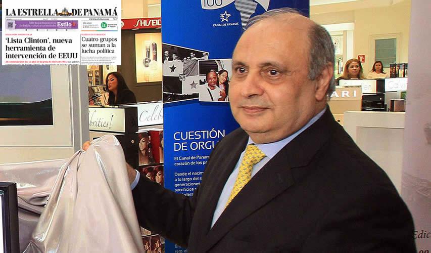 Panamá: Diarios La Estrella y el Siglo seguirán operando, no obstante terminación de licencia OFAC de EEUU