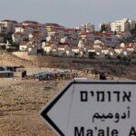 UE recuerda a Israel debe respetar el derecho internacional humanitario