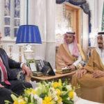 Tillerson parte de Arabia Saudita sin vías de solución a crisis con Qatar (VIDEO)